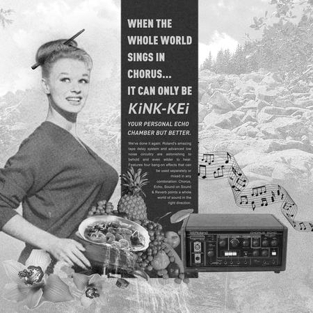 Mnsw004 kink 1400px