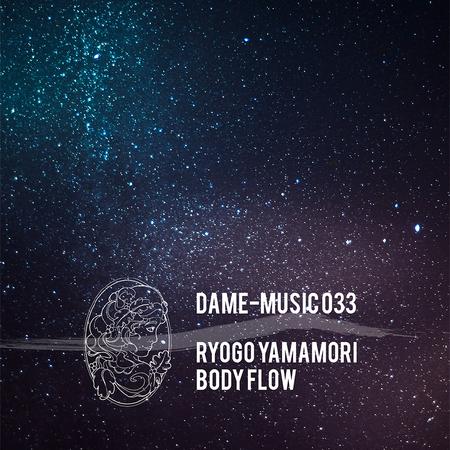 Dm33 1000