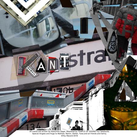 Artwork skatz kantstra%c3%9fe