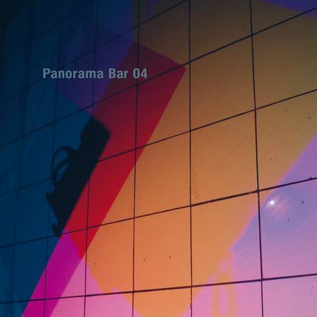 7946 panorama bar 04