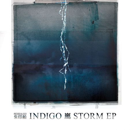 14499 storm